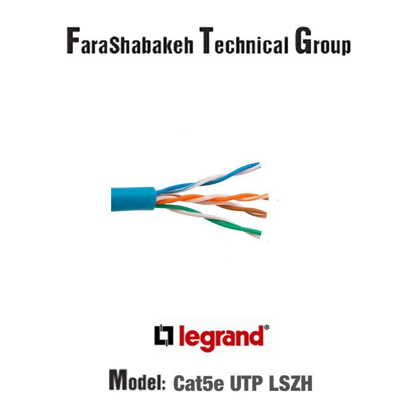 کابل شبکه Cat5e UTP LSZH لگرند
