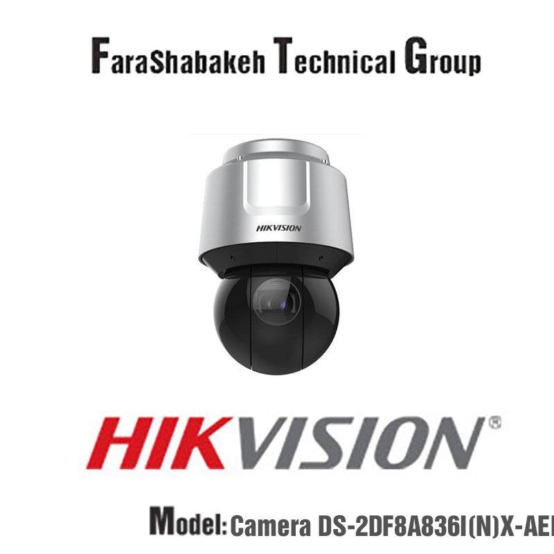 دوربین هایک ویژن مدل DS-2DF8A836I(N)X-AEL