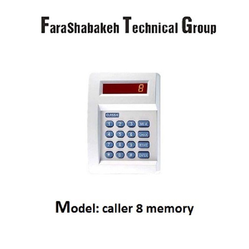 تلفن کننده دزدگیر 8 حافظه