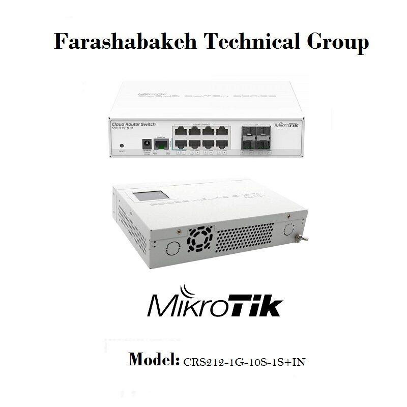 سوئیچ Mikrotik مدل CRS212-1G-10S-1S+IN