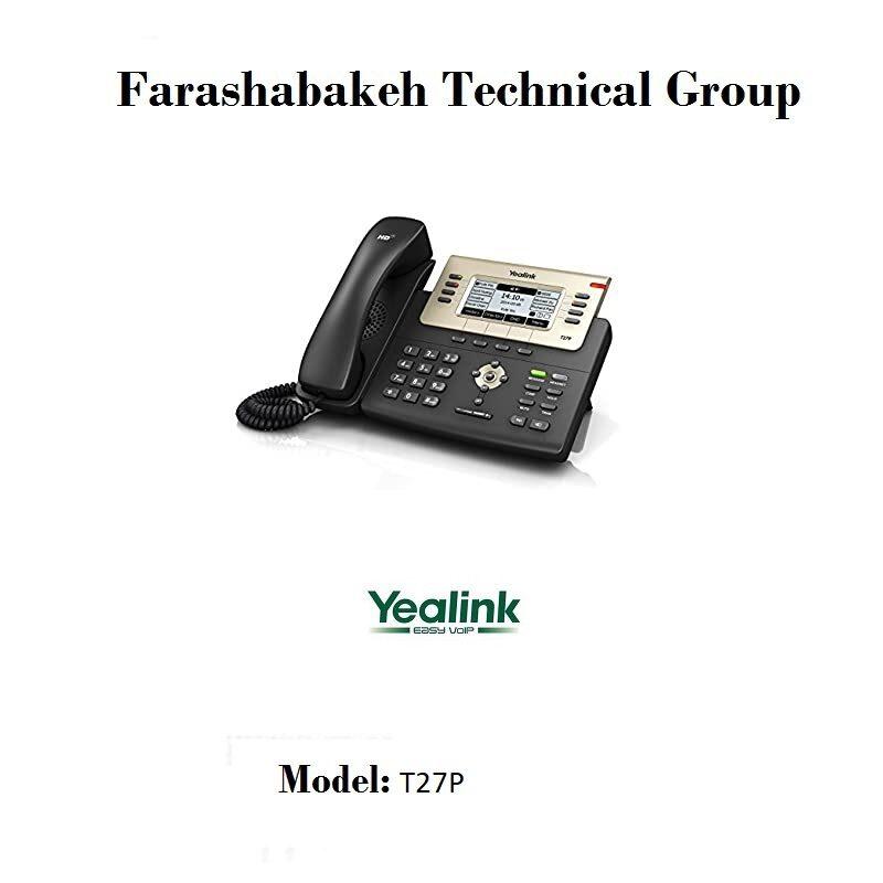 تلفن تحت شبکه Yealink مدل T27P