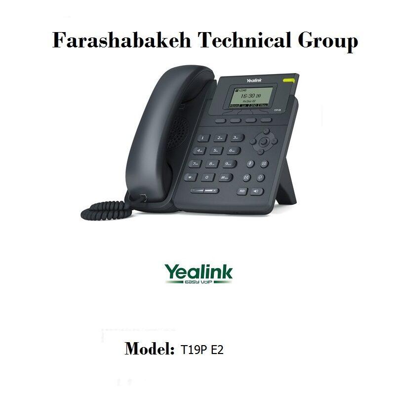 تلفن تحت شبکه Yealink مدل T19P E2