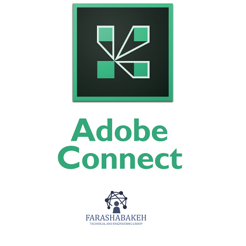 معرفی نرم افزار ادوبی کانکت ( adobe connect )