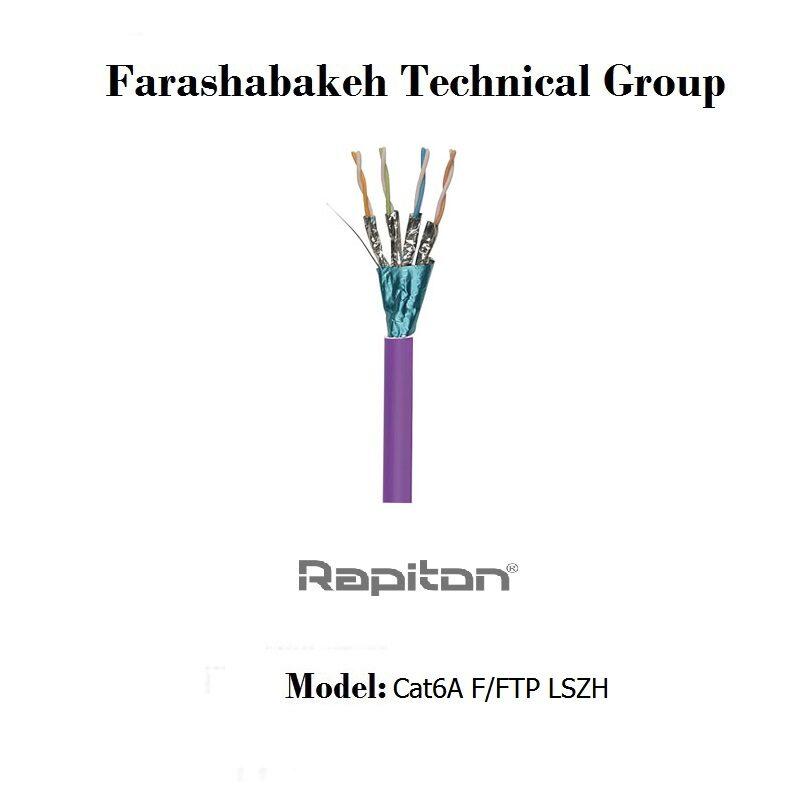 کابل شبکه Rapiton