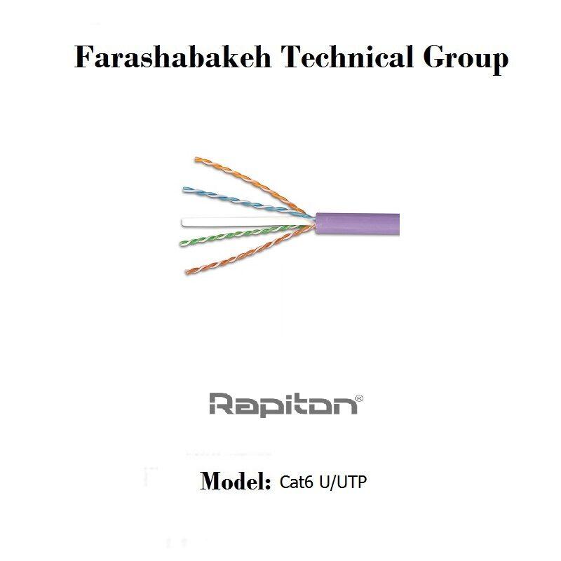 کابل شبکه Rapiton مدل Cat6 U/UTP