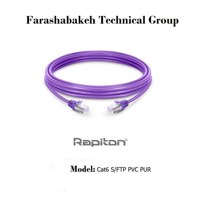 پچ کورد Rapiton مدل Cat6 S/FTP PVC PUR