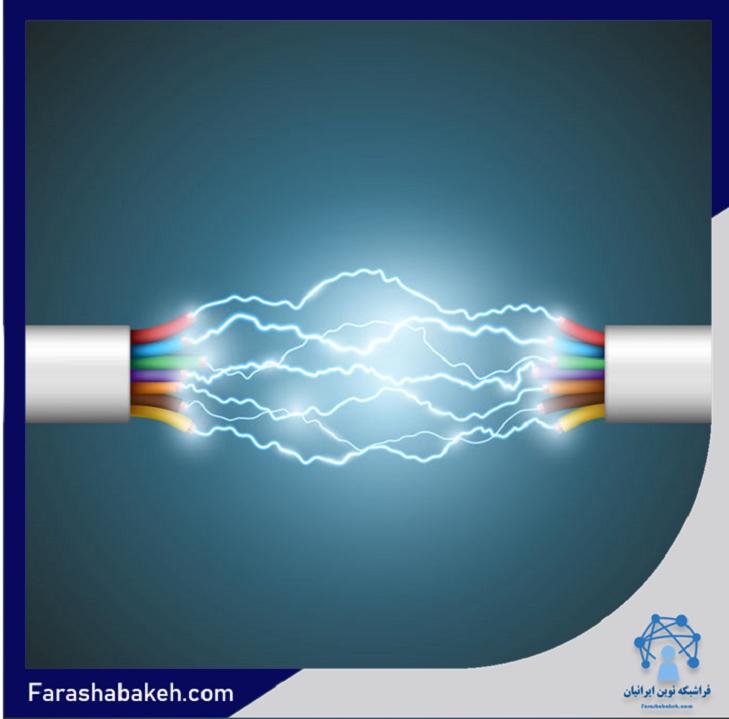 راهکارهای مقابله با خرابی وسایل الکترونیکی بوسیله نوسان برق