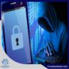 راهکارهای جلوگیری از هک گوشی موبایل